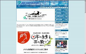 長岡スイミングスクール株式会社